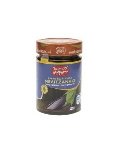 EGGPLANTS IN HEAVY SYRUP 450gr